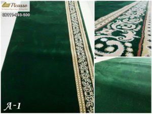 Karpet Masjid Turkey Premium A1