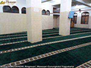 Masjid ALMUJAHIDIN. Ringinsari, Wonosari Gunungkidul Yogyakarta2