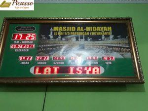 Masjid Al Hidayah Jl. Ori 1 No.5 Papringan, Sleman Yogyakarta