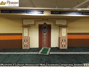 Musholla PT Deyon Resources, Mall Teraskota Tangerang Selatan1