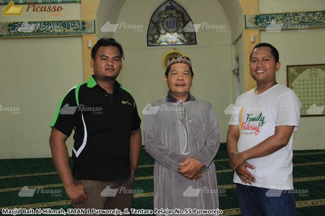 Masjid Al-Hikmah SMAN Purworejo 5