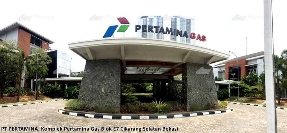 Mushola Kantor PT PERTAMINA, Komplek Pertamina Gas Blok E7 Cikarang Selatan Bekasi