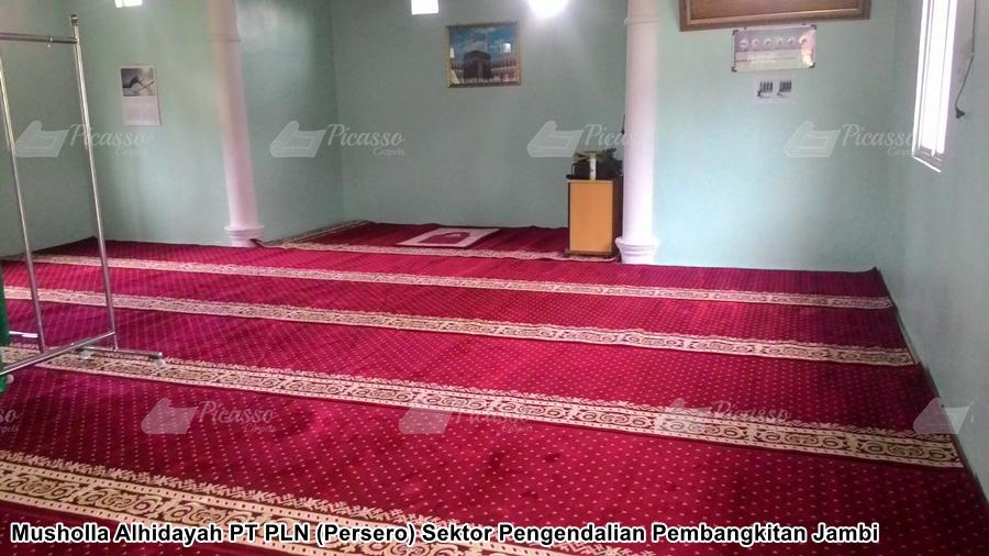 Musholla Alhidayah PT PLN (Persero) Sektor Pengendalian Pembangkitan Jambi