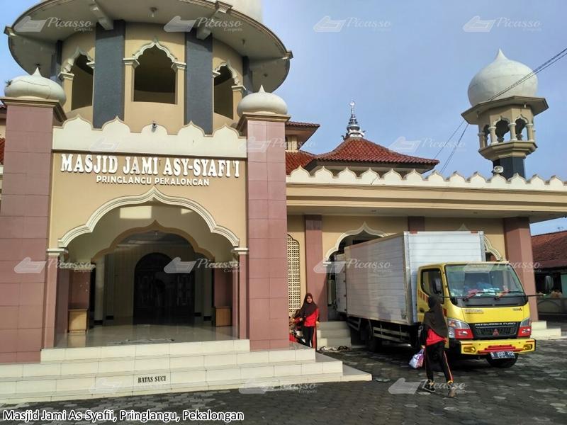 Karpet Masjid Jami As Syafii Pringlangu Pekalongan