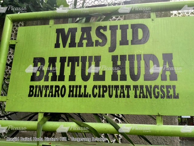 Karpet Masjid Hijau Tangerang Selatan
