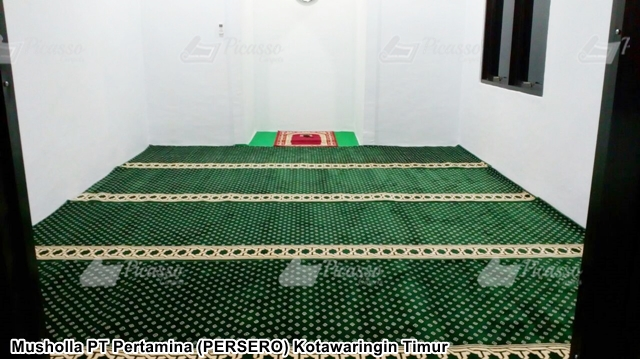 Karpet Masjid di Musholla PT Pertamina Terminal BBM Sampit