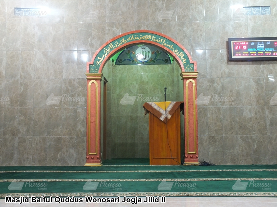 Karpet Masjid Baitul Quddus Wonosari Jogja Jilid II
