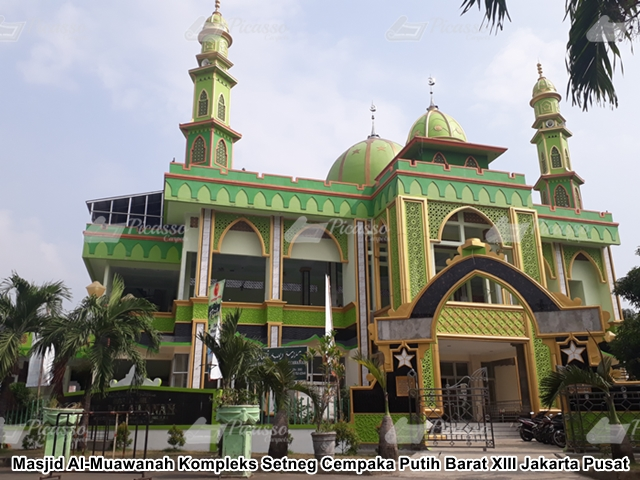 Karpet Masjid Al-Muawanah Cempaka Putih Jakarta