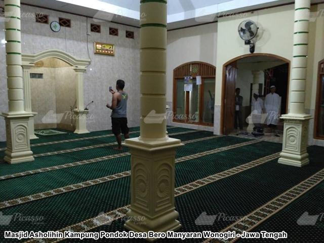 Karpet Masjid Asholihin Wonogiri