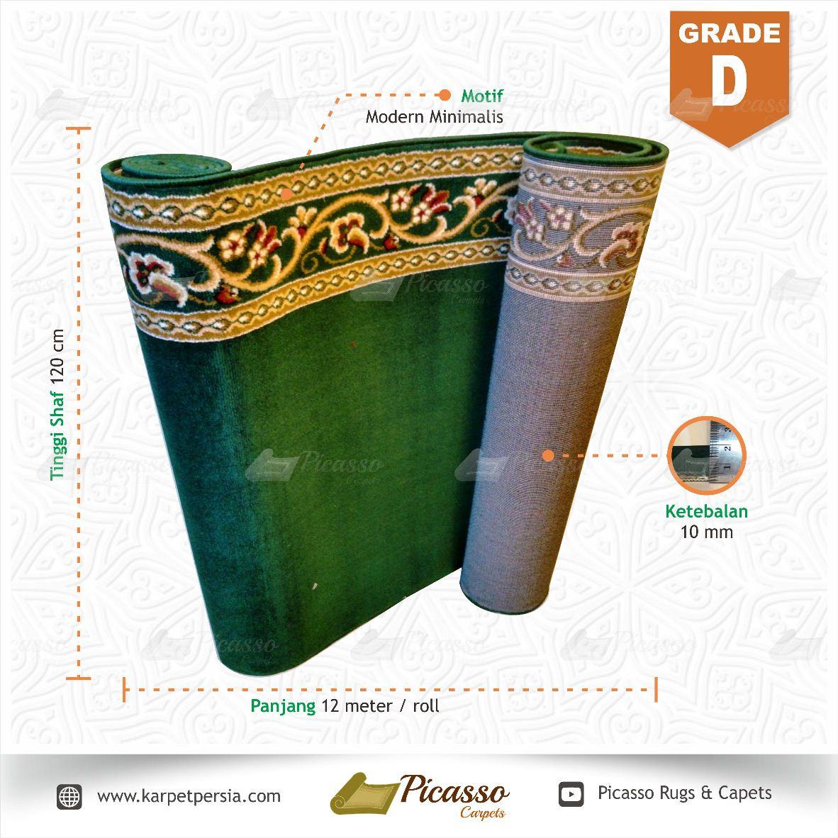 Karpet Masjid - Grade D
