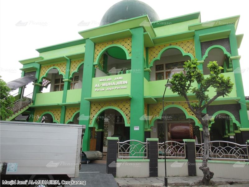 Karpet Masjid Jami' Al Muhajirin, Cengkareng, Tangerang
