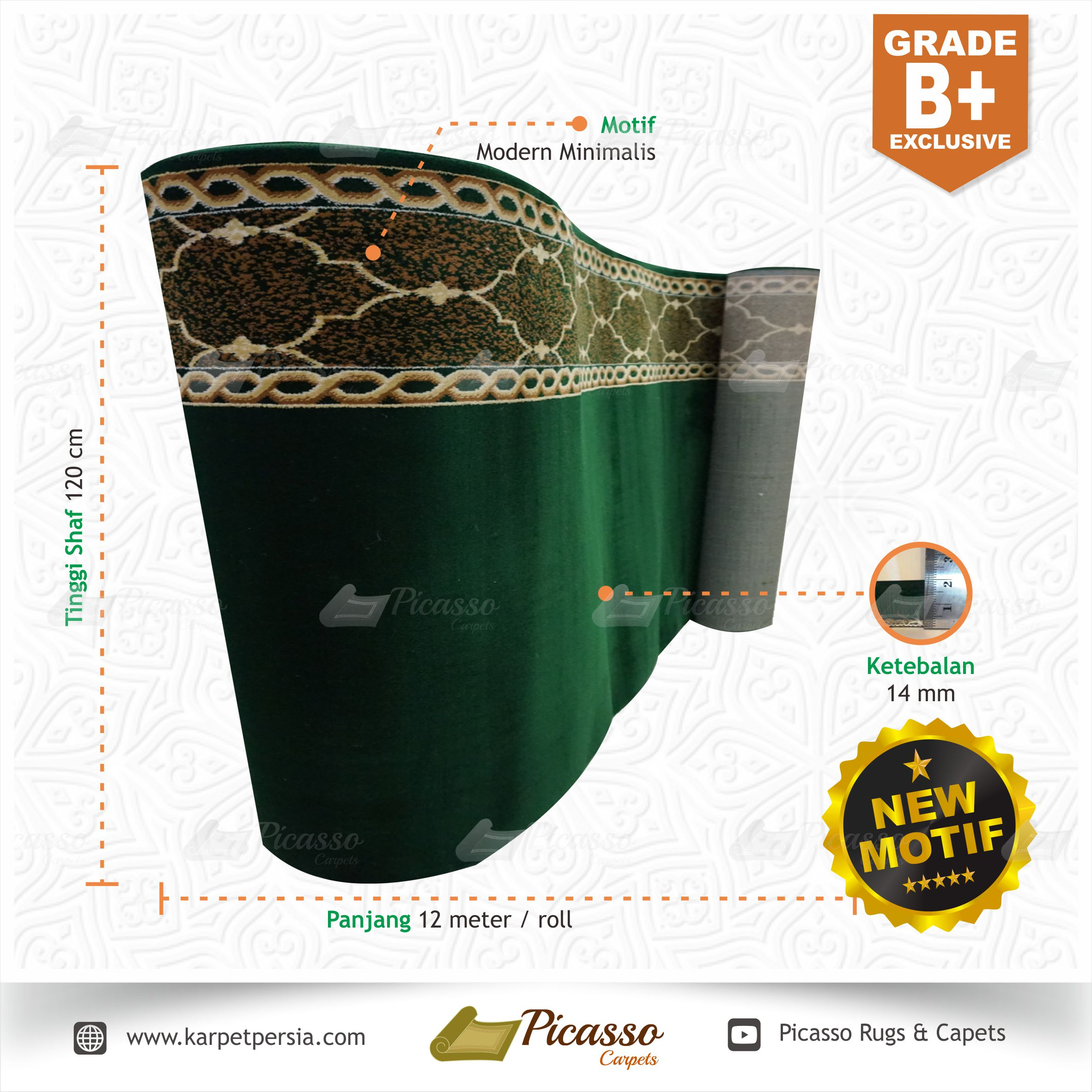 Karpet Masjid Grade B+ Exclusive (2)