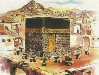 fakta masjidil haram