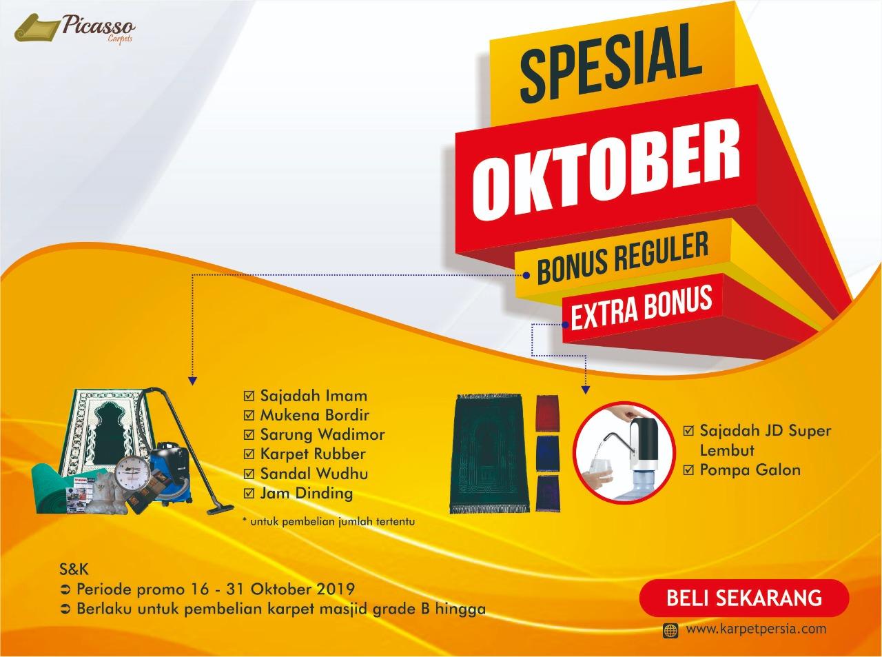 Promo Karpet Masjid Spesial Oktober!