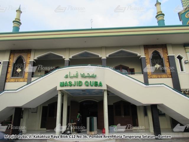 Masjid Quba Pondok Aren Tangerang Banten