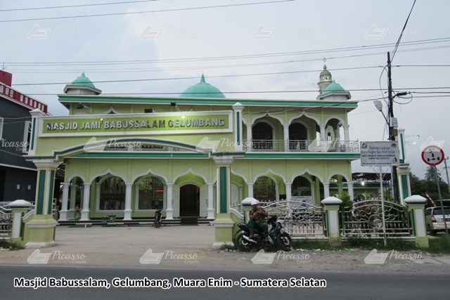 Karpet Masjid Jami Babussalam Gelumbang Muara Enim Sumatera Selatan